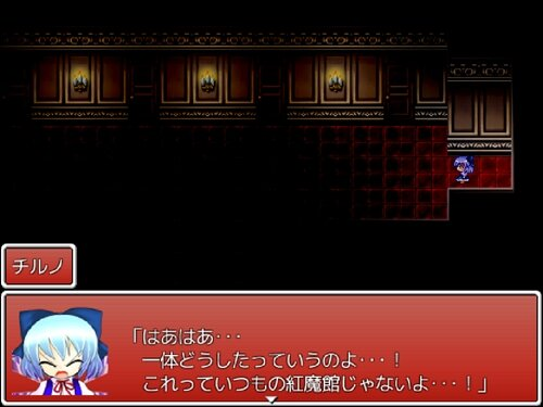 東方望緋縁 ~Expiation in innocent cage Game Screen Shot1