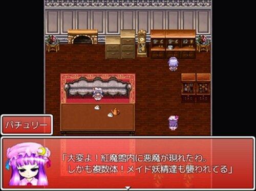 東方望緋縁 ~Expiation in innocent cage Game Screen Shot2