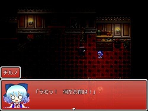 東方望緋縁 ~Expiation in innocent cage Game Screen Shots