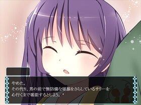 すれ違ってから Game Screen Shot4