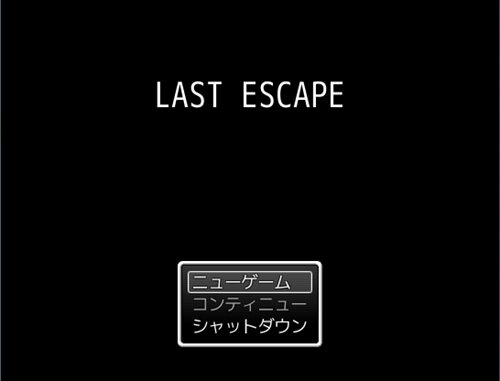 LAST ESCAPE Game Screen Shot1