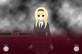 LOOP THE LOOP 飽食の館 episode.0 Game Screen Shot5