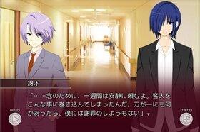 LOOP THE LOOP 錯綜の渦 episode.0 Game Screen Shot2