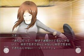 LOOP THE LOOP 錯綜の渦 episode.0 Game Screen Shot3