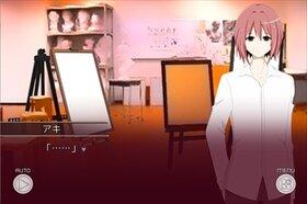 LOOP THE LOOP 錯綜の渦 episode.0 Game Screen Shot4