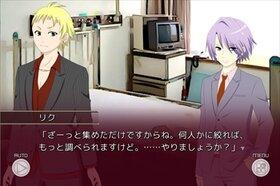 LOOP THE LOOP 錯綜の渦 episode.0 Game Screen Shot5