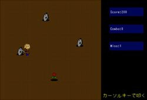 ガッ Game Screen Shots