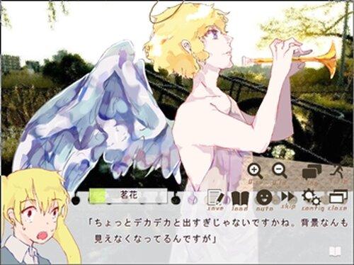 BMAAC! ―あたし、霊長類やめません― Game Screen Shot3