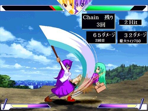 シルフル! Game Screen Shot1