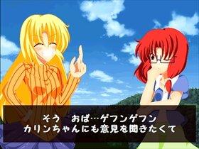 シルフル! Game Screen Shot2