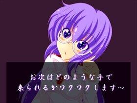シルフル! Game Screen Shot5