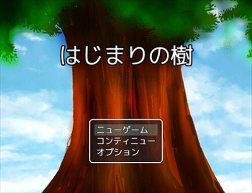 はじまりの樹 Game Screen Shot2