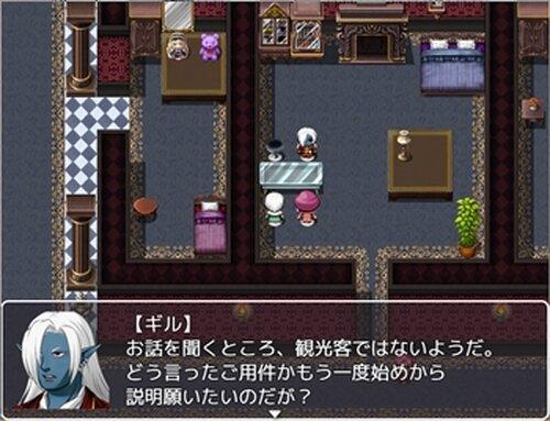 はじまりの樹 Game Screen Shot4