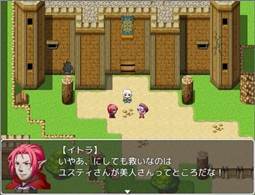 はじまりの樹 Game Screen Shot5