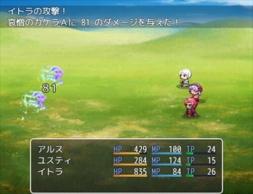 はじまりの樹 Game Screen Shots
