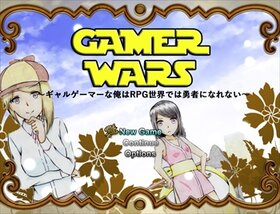 GAMER WARS EP1 ~ギャルゲーマーな俺はRPG世界で勇者になれない~ Game Screen Shot2