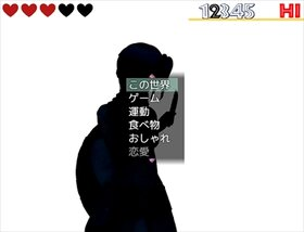 GAMER WARS EP1 ~ギャルゲーマーな俺はRPG世界で勇者になれない~ Game Screen Shot5