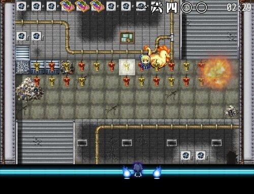 【サツバツ!アクション】ガール・ミーツ・メンポ Game Screen Shot1