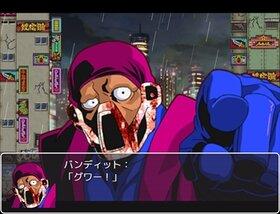 【サツバツ!アクション】ガール・ミーツ・メンポ Game Screen Shot2