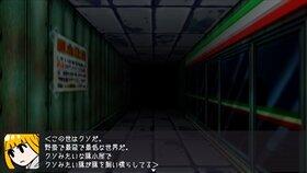 体育サボって呪われて異世界トリップマラソン3D(大平等国オーク業者の安心安全エルフ肉45kg) Game Screen Shot3