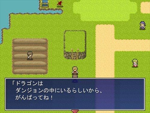 テストクエストII Game Screen Shot1