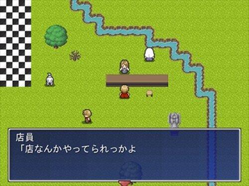 テストクエストII Game Screen Shot2