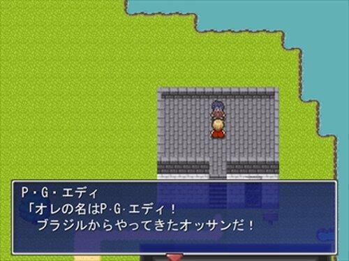 テストクエストII Game Screen Shots