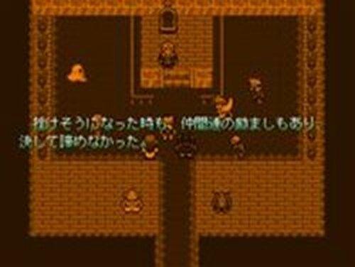 Monsters War 2 Game Screen Shots