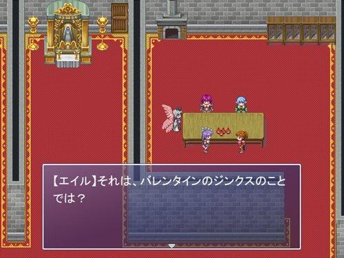 Crimson Valkyria外伝短編 ~教団のジンクスinバレンタイン~ Game Screen Shot1