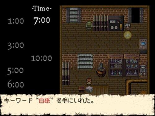 秒針は夢をみる Game Screen Shot2