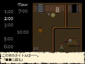秒針は夢をみる Game Screen Shot3