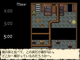 秒針は夢をみる Game Screen Shot5
