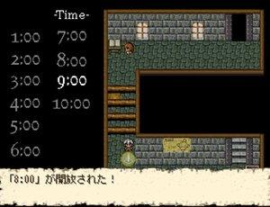 秒針は夢をみる Game Screen Shot