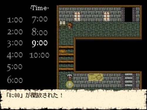 秒針は夢をみる Game Screen Shots