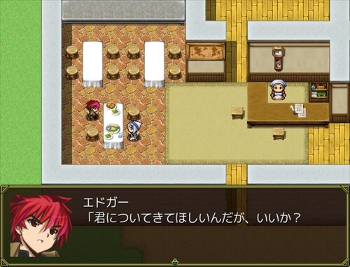 聖魔の娘 Game Screen Shot1