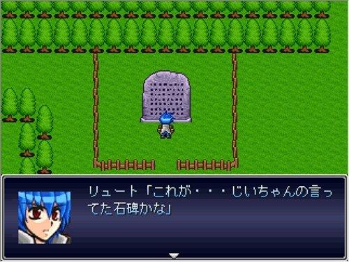 クスティーン Game Screen Shot1