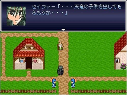 クスティーン Game Screen Shot2