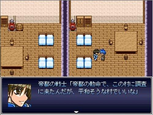 クスティーン Game Screen Shot3