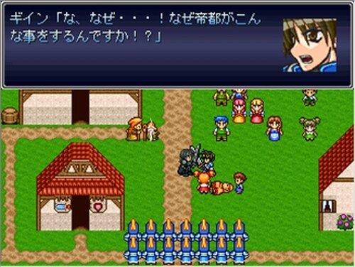 クスティーン Game Screen Shot4