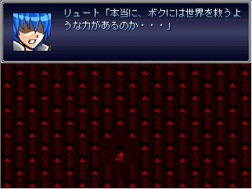 クスティーン Game Screen Shot5