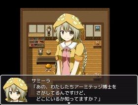 部屋を越ゆるもの Game Screen Shot3
