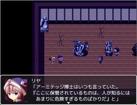 部屋を越ゆるもの Game Screen Shot5