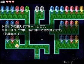 『天使はトラックで轢き潰す。』 Game Screen Shot4