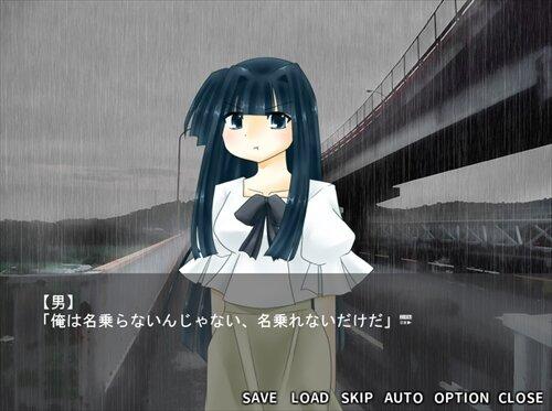 五月雨の記憶 Game Screen Shot1