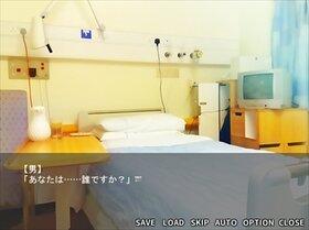 五月雨の記憶 Game Screen Shot3