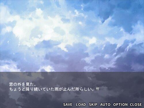 五月雨の記憶 Game Screen Shot5
