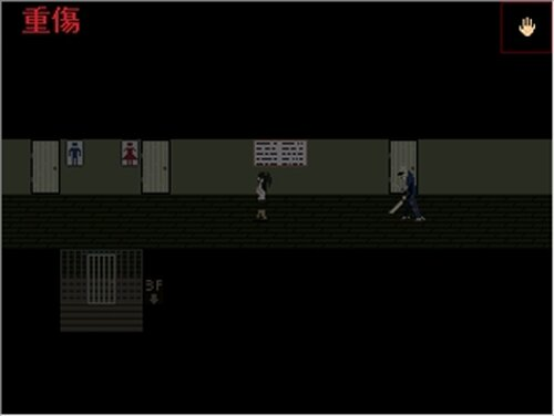 呪村 Game Screen Shots