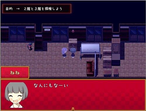 まだまだっ! 女子高生と時々幽霊ちゃん Game Screen Shot1