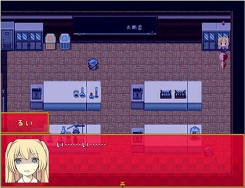 まだまだっ! 女子高生と時々幽霊ちゃん Game Screen Shot3