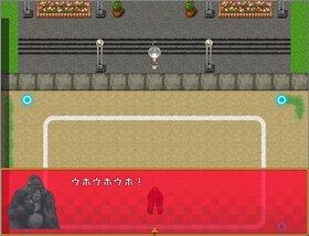 まだまだっ! 女子高生と時々幽霊ちゃん Game Screen Shot4